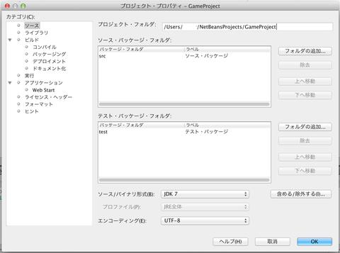 NetBeans4