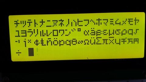LCD2004_4
