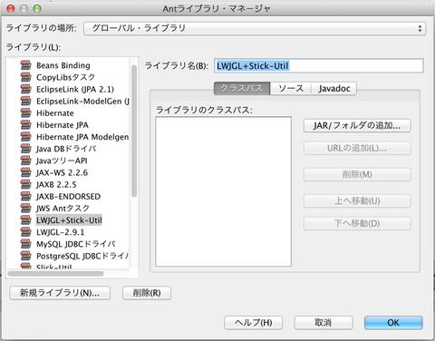 NetBeans3