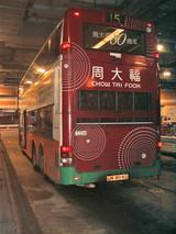 香港の2階建てパス