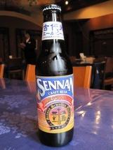 「古代米エール」は地元産の古代米を使用した褐色のビール