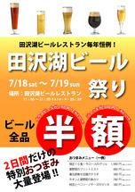 繝薙・繝ォ逾ュ繧翫・繧ケ繧ソ繝シ2015new
