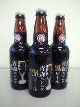 「青森ニンニク黒ビール」はかなりのインパクト
