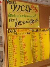 栃木マイクロブルワリーでは醸造するビールが人気投票で決まる