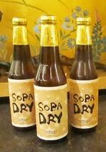 「SOBA DRY」は山形産の更科そばを使用