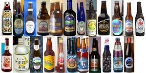 東北地ビール