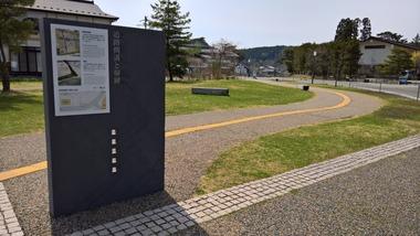 道路側溝と塀跡