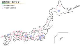 kokusen_map