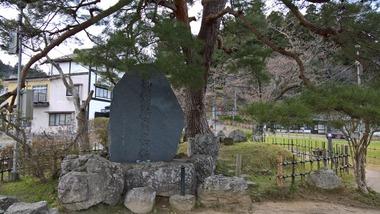 武蔵坊弁慶大墓碑