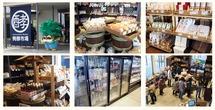 発酵食品に特化した道の駅発酵の里こうざきの「発酵市場」