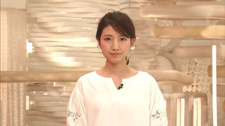 三田友梨佳 Live News α (2021年05月10日放送 29枚)