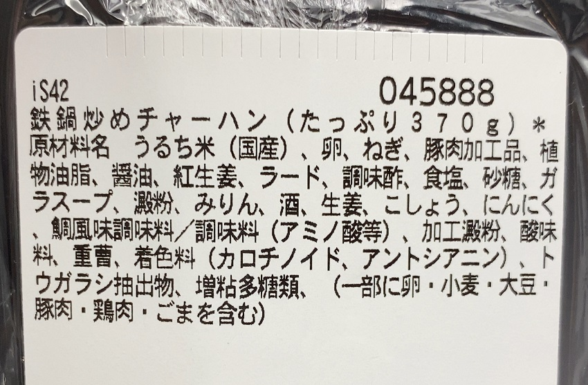 IMG_9799