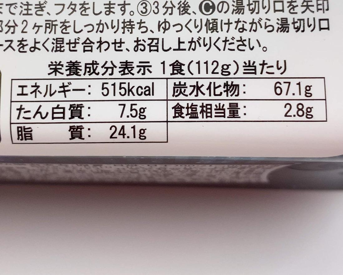 IMG_4200keizoku