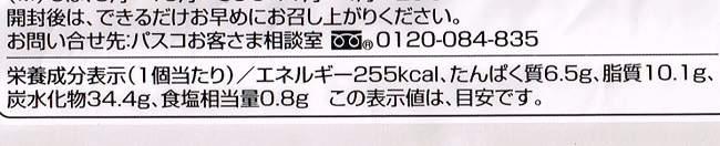 CCI20200802 - コピーhiyaku