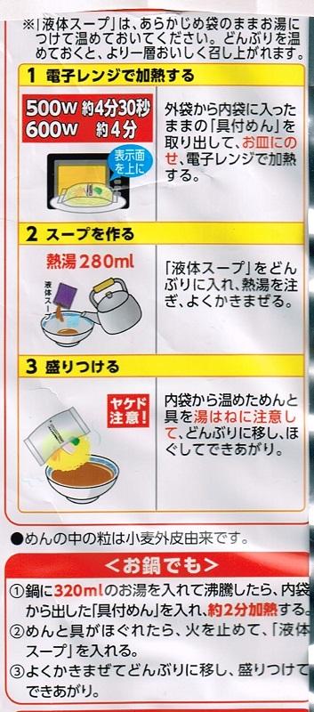 CCI20200510 - コピー (2)