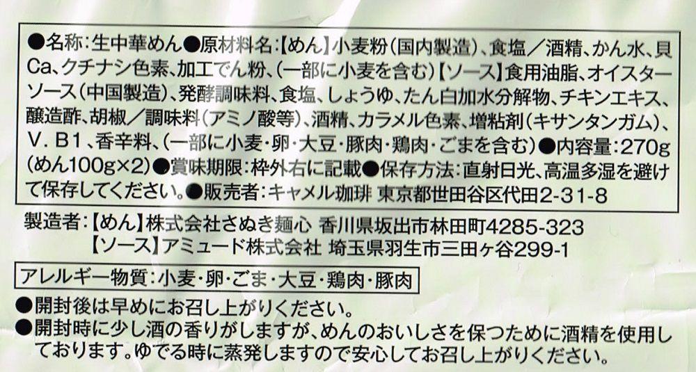 CCI20210322 - コピーgtg