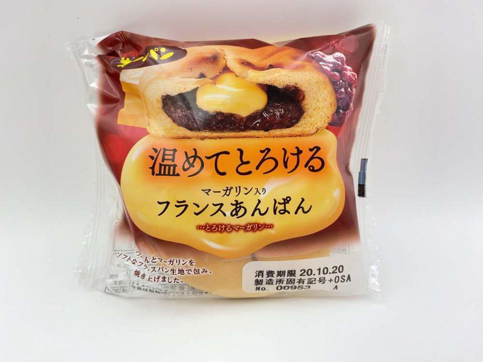 IMG_0016kisika-950x713