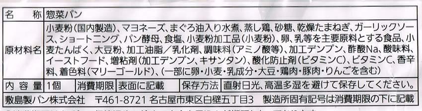 CCI20200809hee