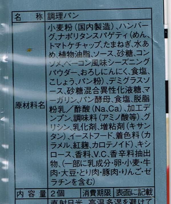 CCI20210111hiyaku