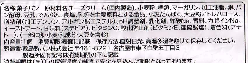 CCI20200802hiyaku