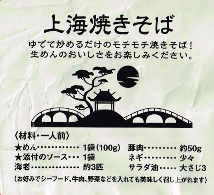 CCI20210322gtg