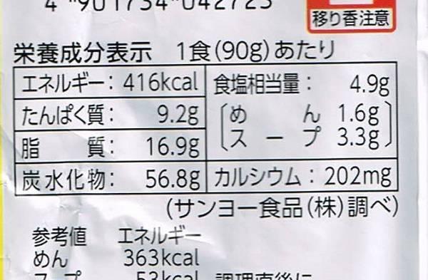 CCI_000024 - コピー (2)dbdb