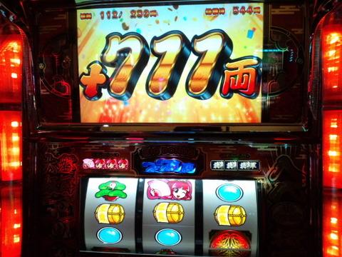 吉宗 +711枚