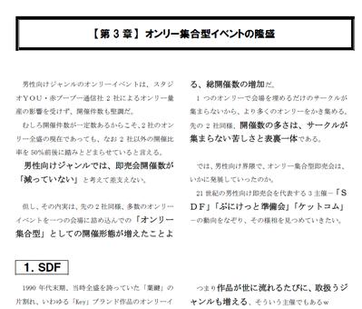 history2000-_03