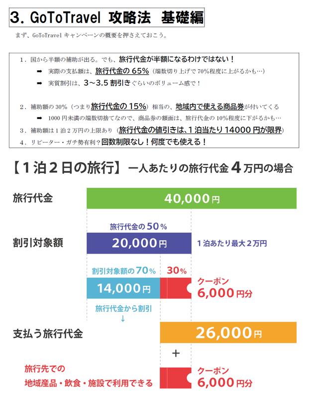 seichidearu2-02