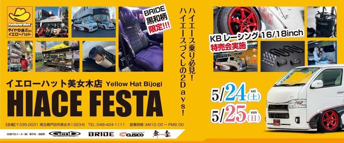 B65BAD5E-B99A-4F34-A957-AED96827C1DF