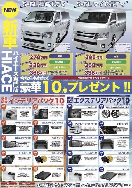 43003826-A348-4BE5-8F85-B821CDCAE90E