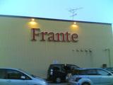 frante1