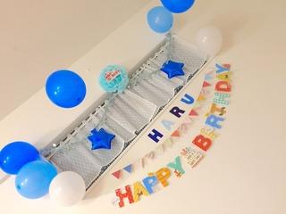祝!! 1才の誕生日!!