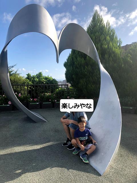 5歳のお祝いに鈴鹿サーキットへ! ①