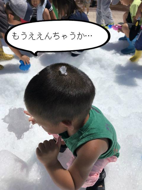今年の夏もやっぱり「真夏の雪祭り」!! 六甲カンツリーハウス ③
