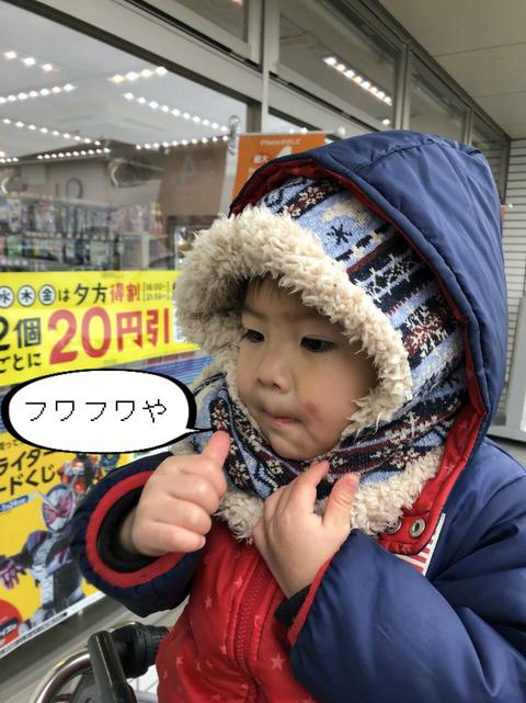 超おすすめの子供用防寒着!