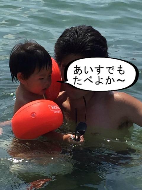 はっちゃん、初めての海! ③完