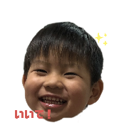 はっちゃんのLINEスタンプ作成! LINE Creators Studio!