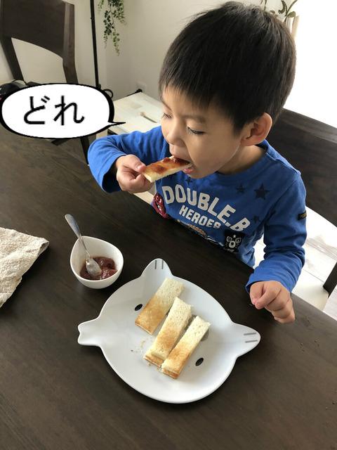 ちょっとした工夫でよく食べるようになった朝ご飯!