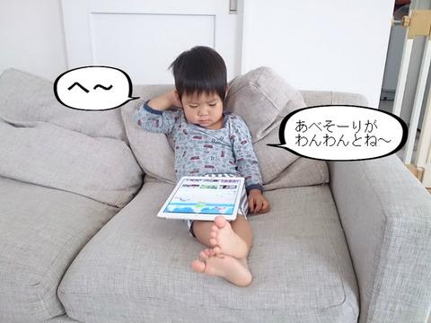 おっちゃん? 赤ちゃん??