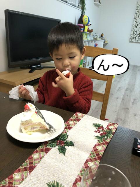 お待ちかねのクリスマス会とプレゼント!! ③