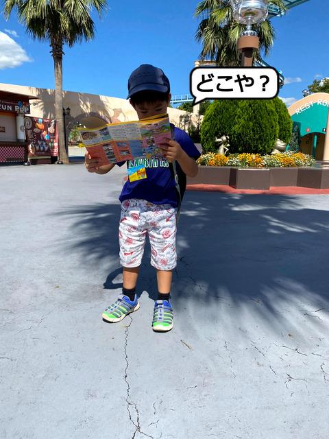 5歳のお祝いに鈴鹿サーキットへ! ②