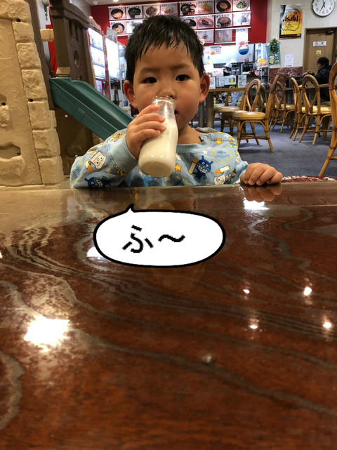 アイスや牛乳の後は、口元のチェックに気を付けましょ~。