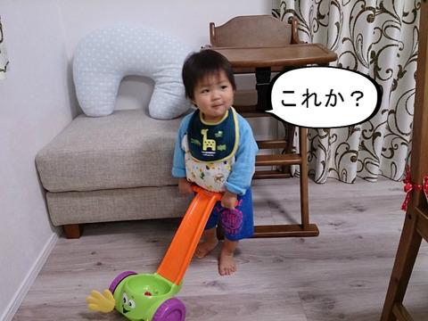 このおもちゃ、どうやって遊ぶん?なにがおもろいん??