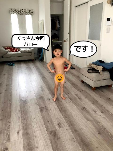 まさかの人気者! 腹筋崩壊太郎!