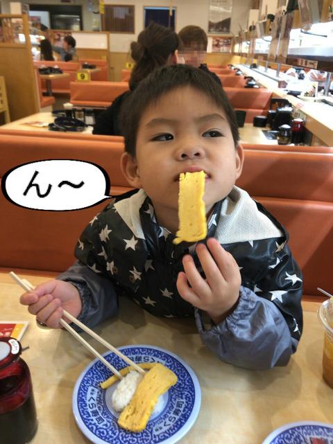 子供連れの回転寿司といえば、くら寿司!