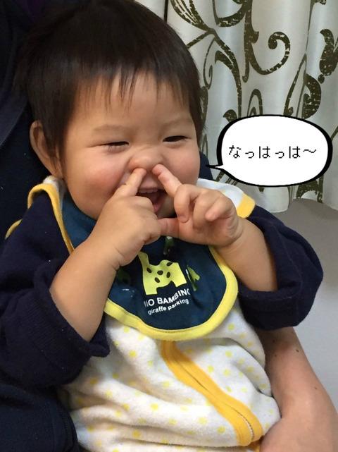 焼肉屋デビュー!