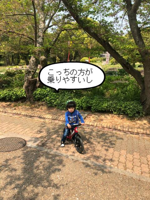 無理し過ぎたのか…。 自転車が嫌いになってしまった!
