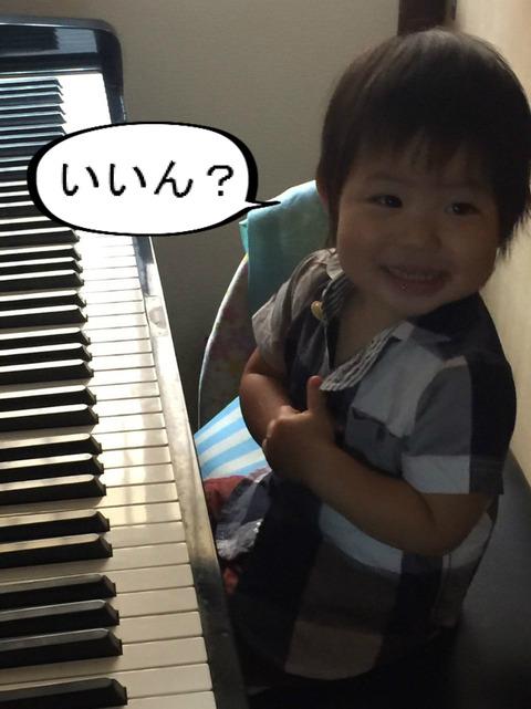 ピアノ、めっちゃ楽しーー!