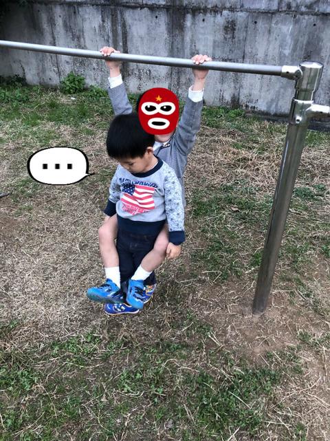 公園で友達に怪我させられたら・・・。 とおちゃんの難しい選択。